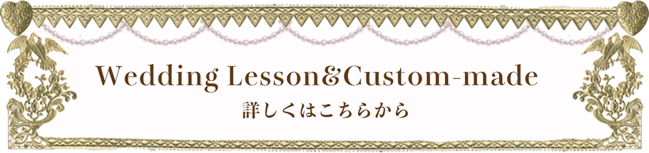 Wedding Lesson & Custom-made